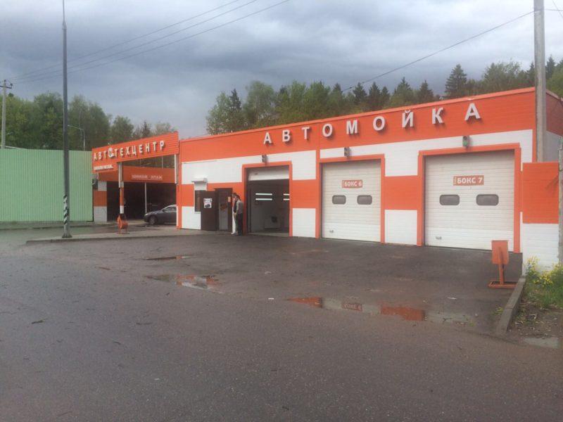 Автосервис и автомойка FoxBox, Москва, посёлок Коммунарка