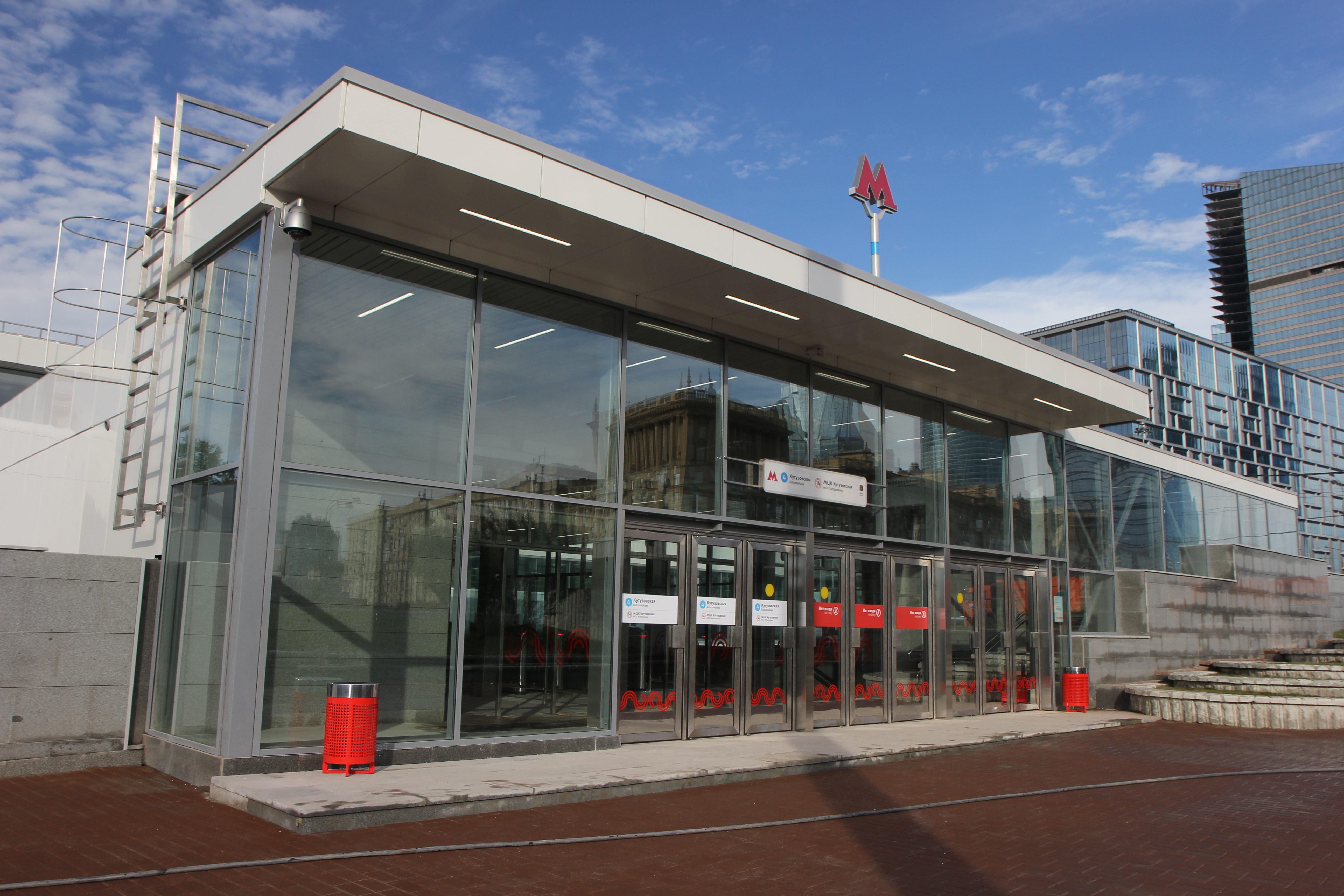 Станция метро «Кутузовская», пересадочный узел на МЦК